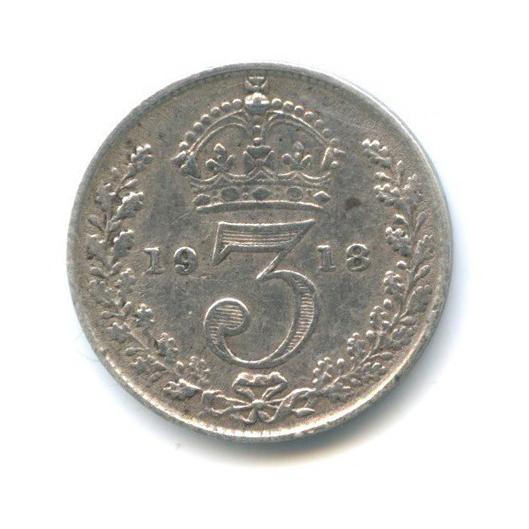 3 пенса 1918 года (Великобритания)