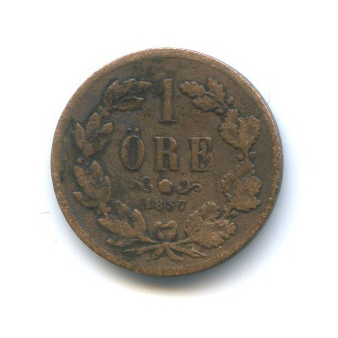 1 эре 1857 года (Швеция)