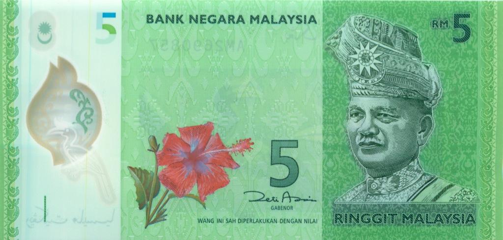 5 ринггит (Малайзия)