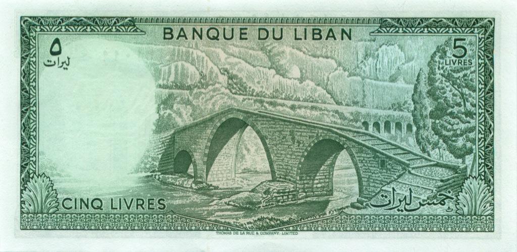 5 лир (Ливан)