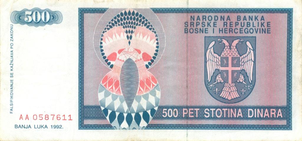 500 динаров 1992 года (Босния и Герцеговина)