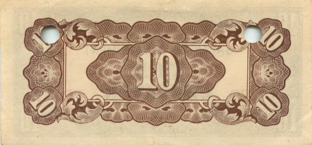10 сентаво (японская оккупация Филиппин) (Япония)