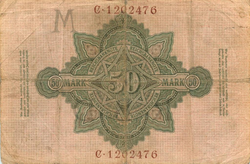 50 марок 1906 года (Германия)