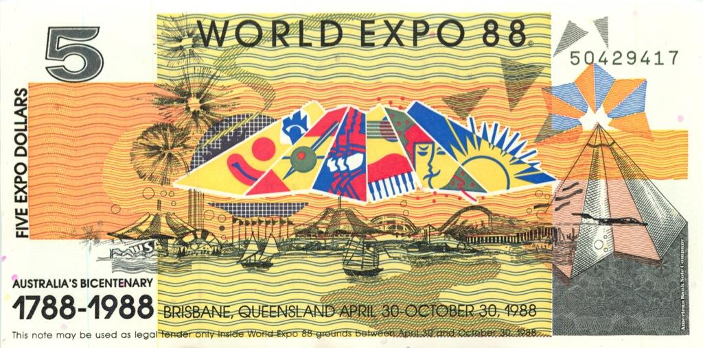5 долларов 1988 года (Австралия)