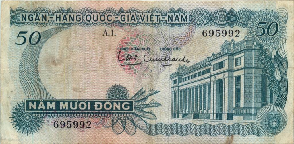 50 донгов (Вьетнам)