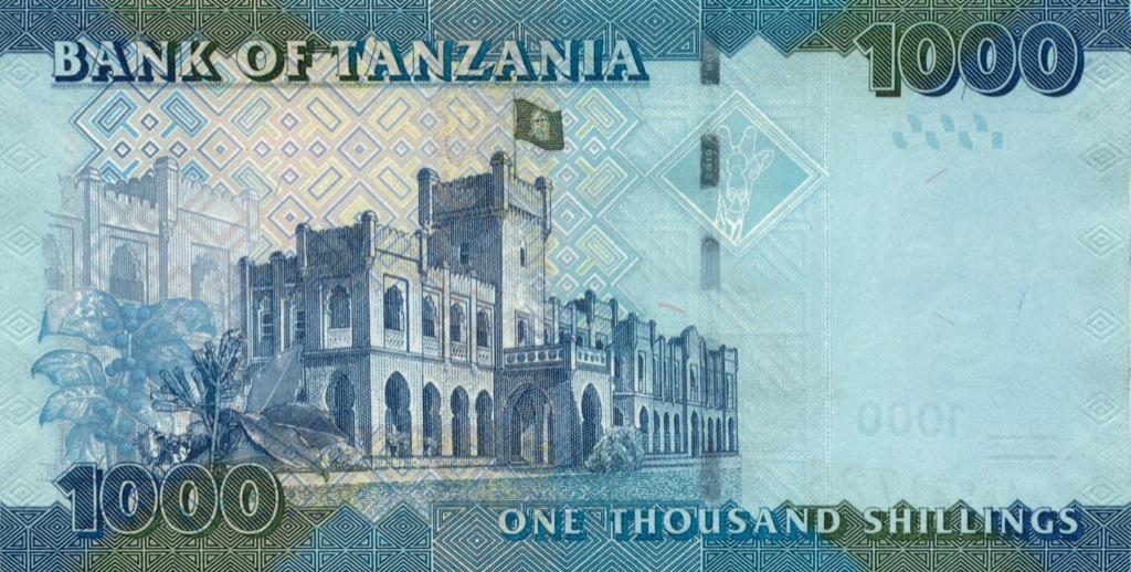 1000 шиллингов (Танзания)