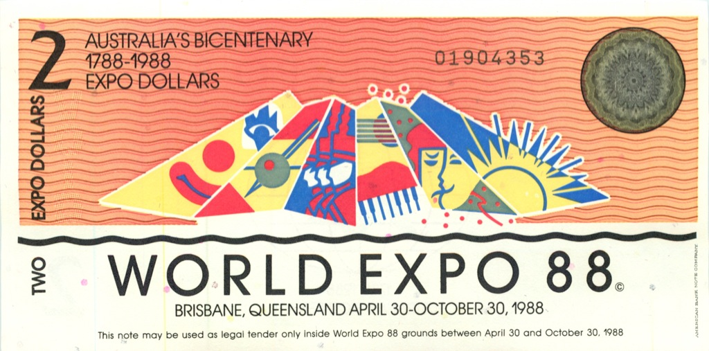 2 доллара 1988 года (Австралия)