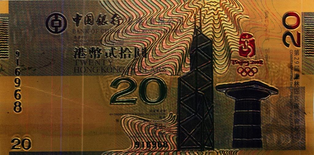 20 долларов - Гонконг (сувенирная)
