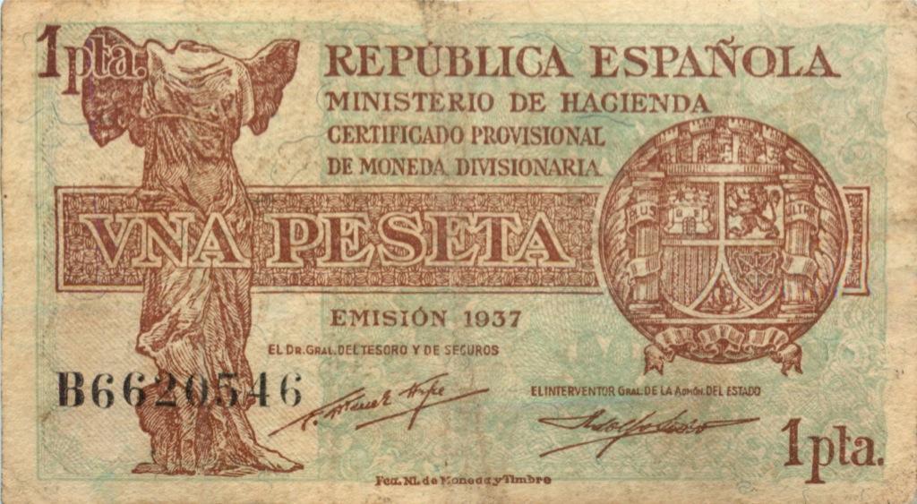 1 песета 1937 года (Испания)