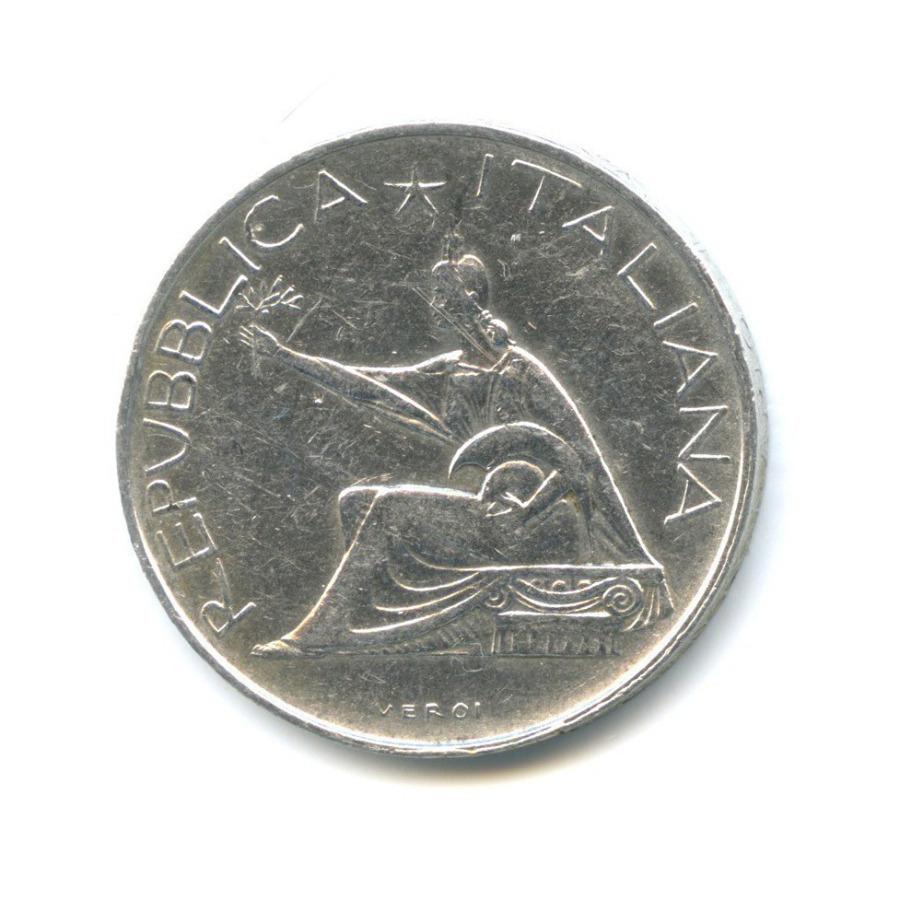500 лир — 100 лет содня объединения Италии 1961 года (Италия)