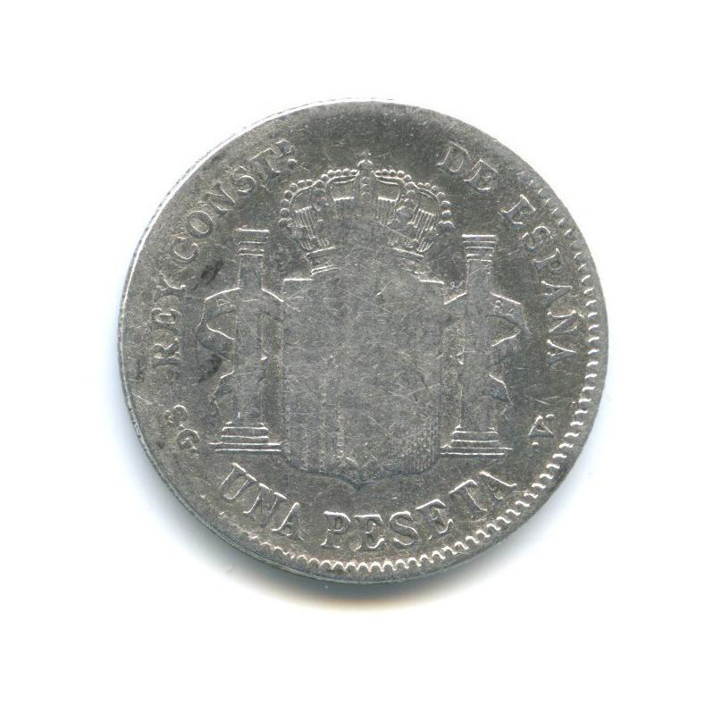 1 песета - Альфонс XIII 1899 года (Испания)