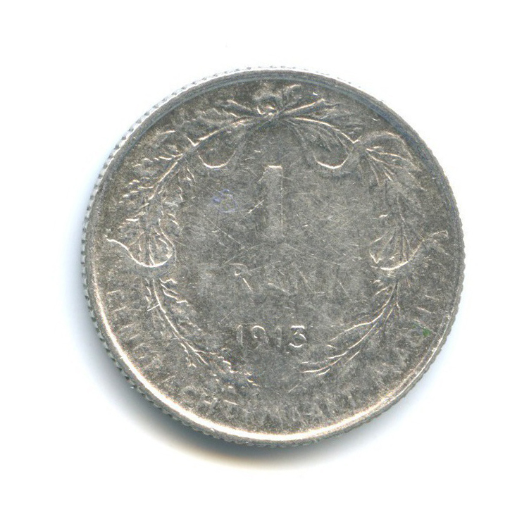 1 франк 1913 года (Бельгия)