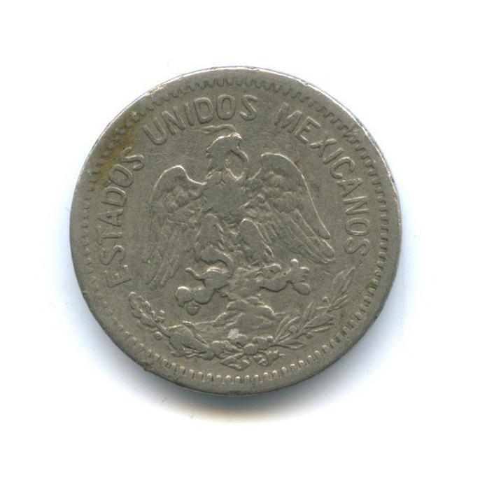 5 сентаво 1910 года (Мексика)