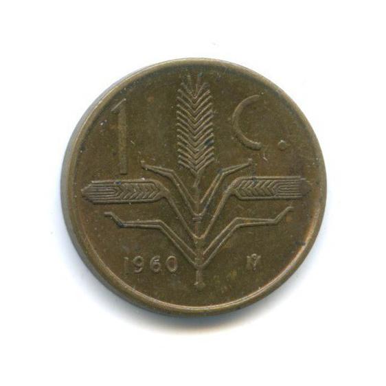 1 сентаво 1960 года (Мексика)