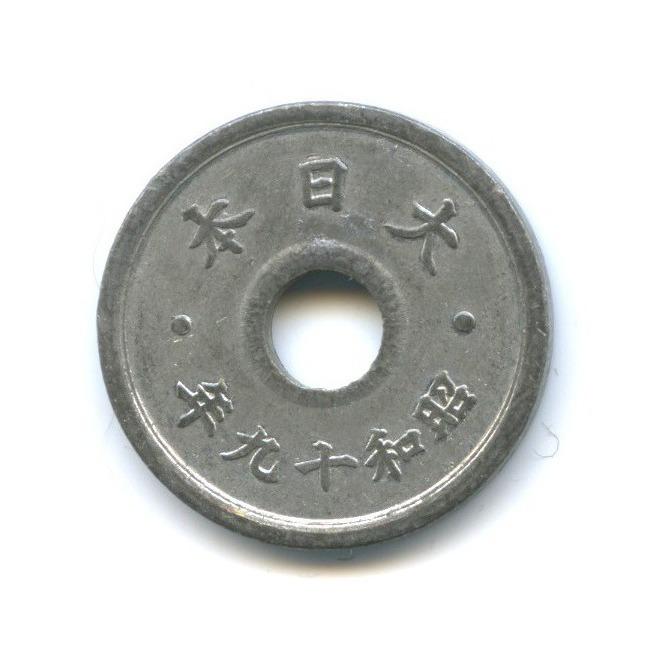 10 сенов 1944 года (Япония)