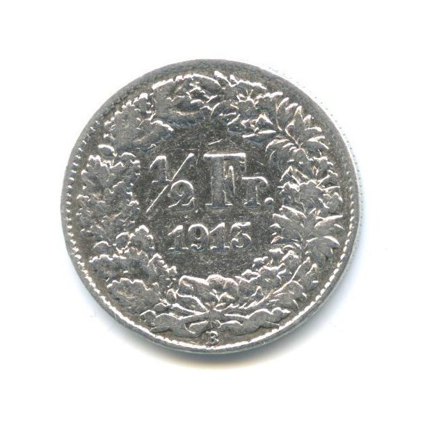 ½ франка 1913 года (Швейцария)