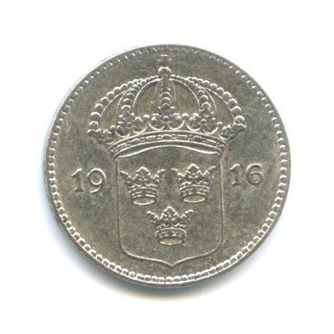 10 эре 1916 года (Швеция)