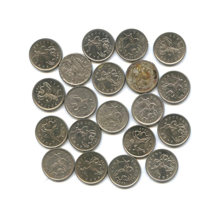 Набор монет 1 копейка М (Россия)