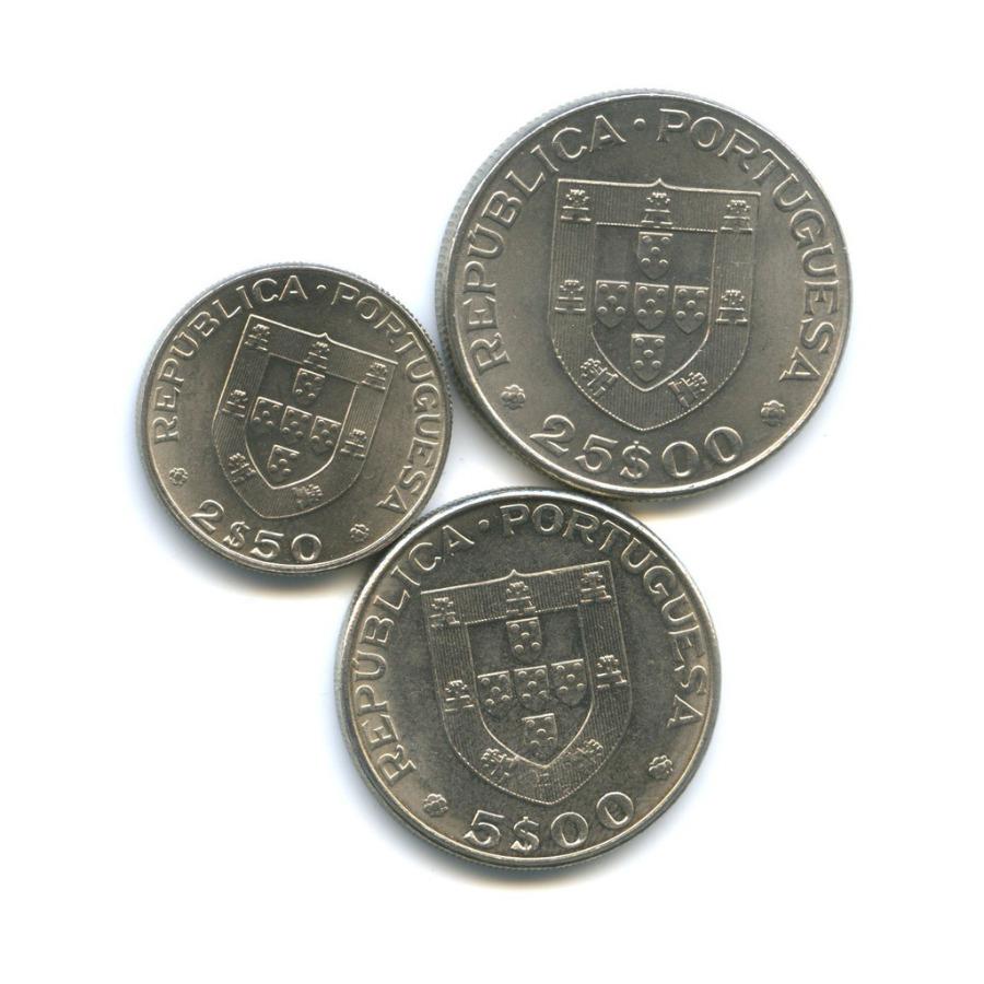 Набор монет - 100 лет содня смерти Алешандре Эркулано 1977 года (Португалия)