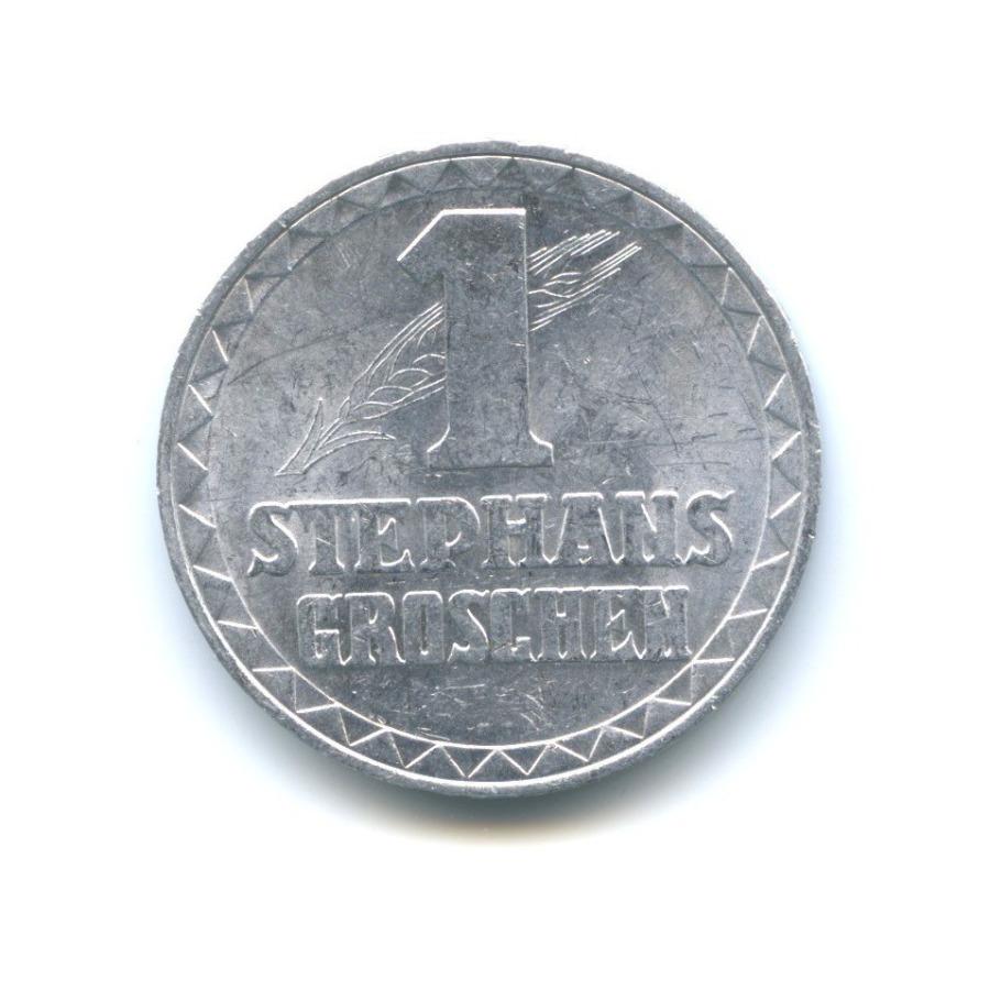 Жетон «1 Stephansgroschen - Sankt Stephans Dom inWien» 1950-1970 (Австрия)
