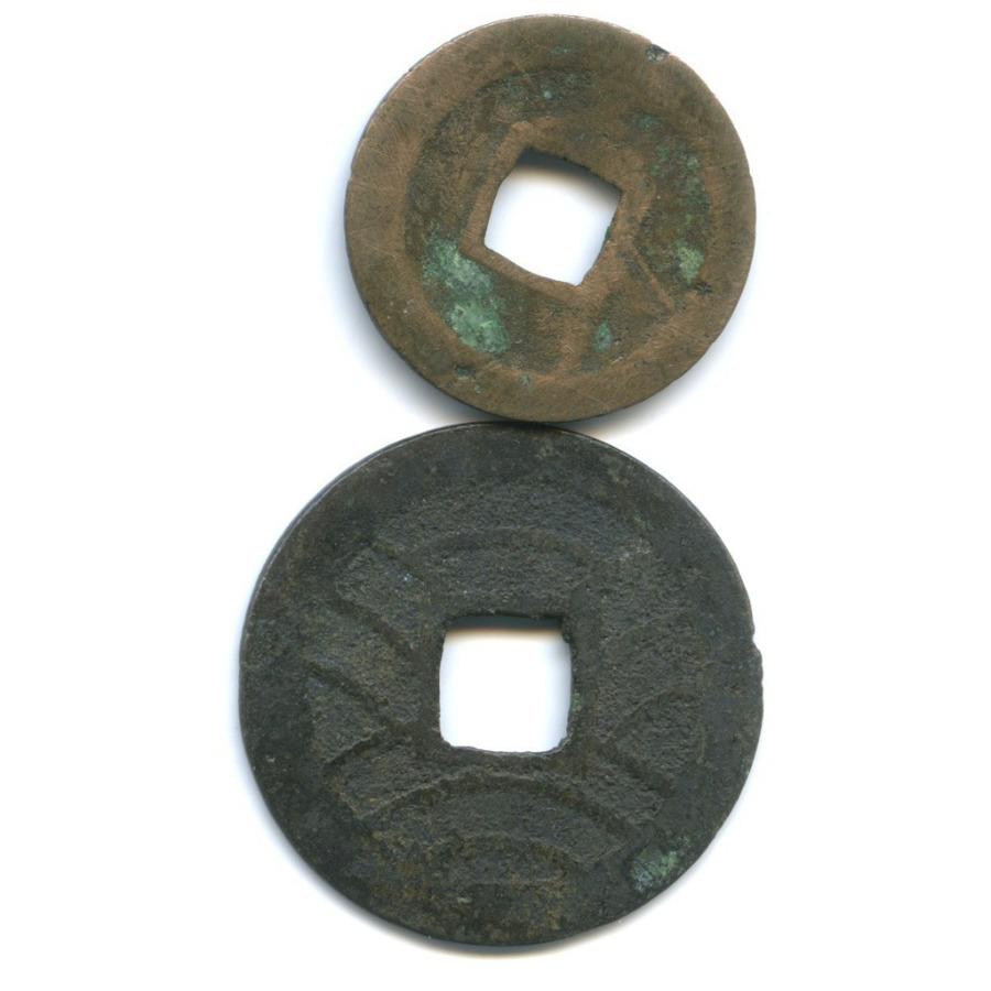 Набор монет (Китай)