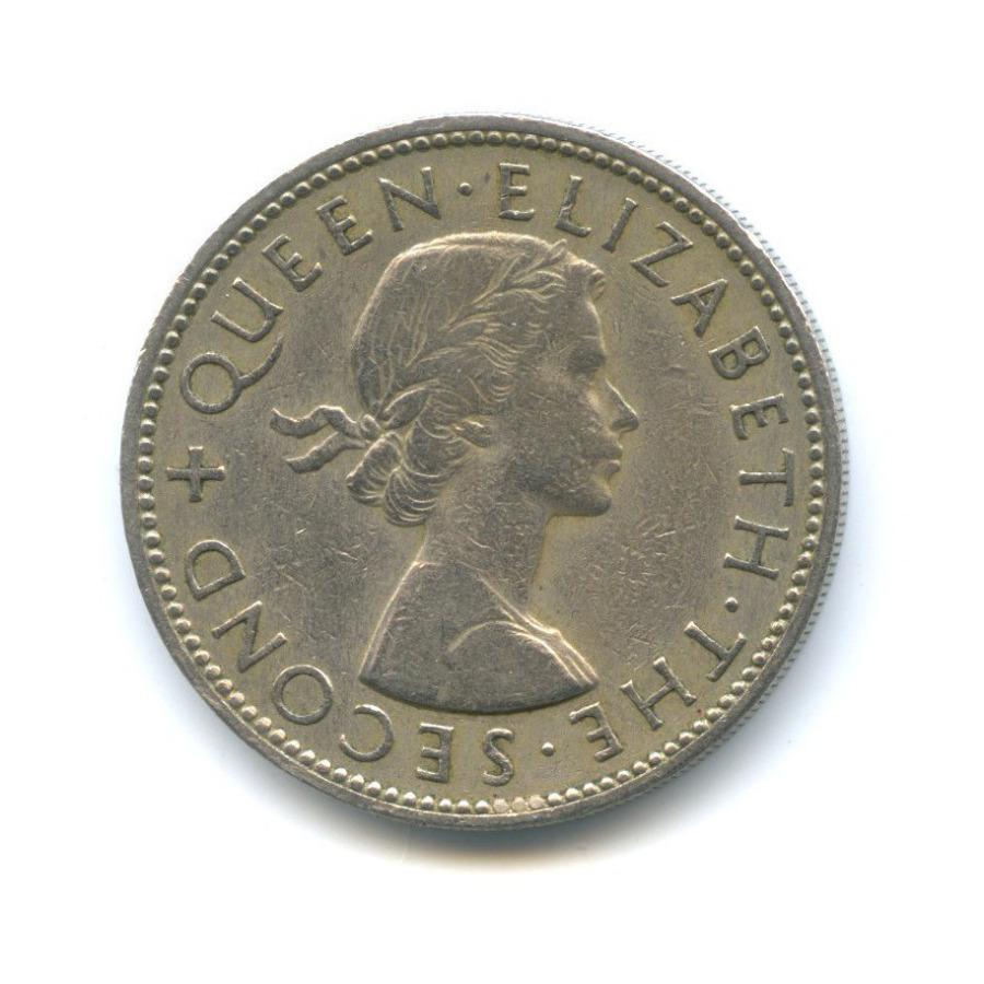 2 шиллинга (флорин) 1962 года (Новая Зеландия)