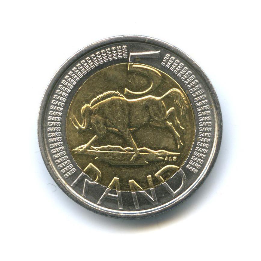 5 рандов 2006 года (ЮАР)
