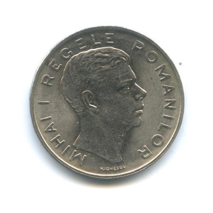 100 лей 1944 года (Румыния)