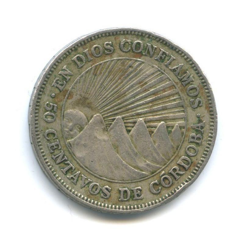 50 сентаво, Никарагуа 1954 года