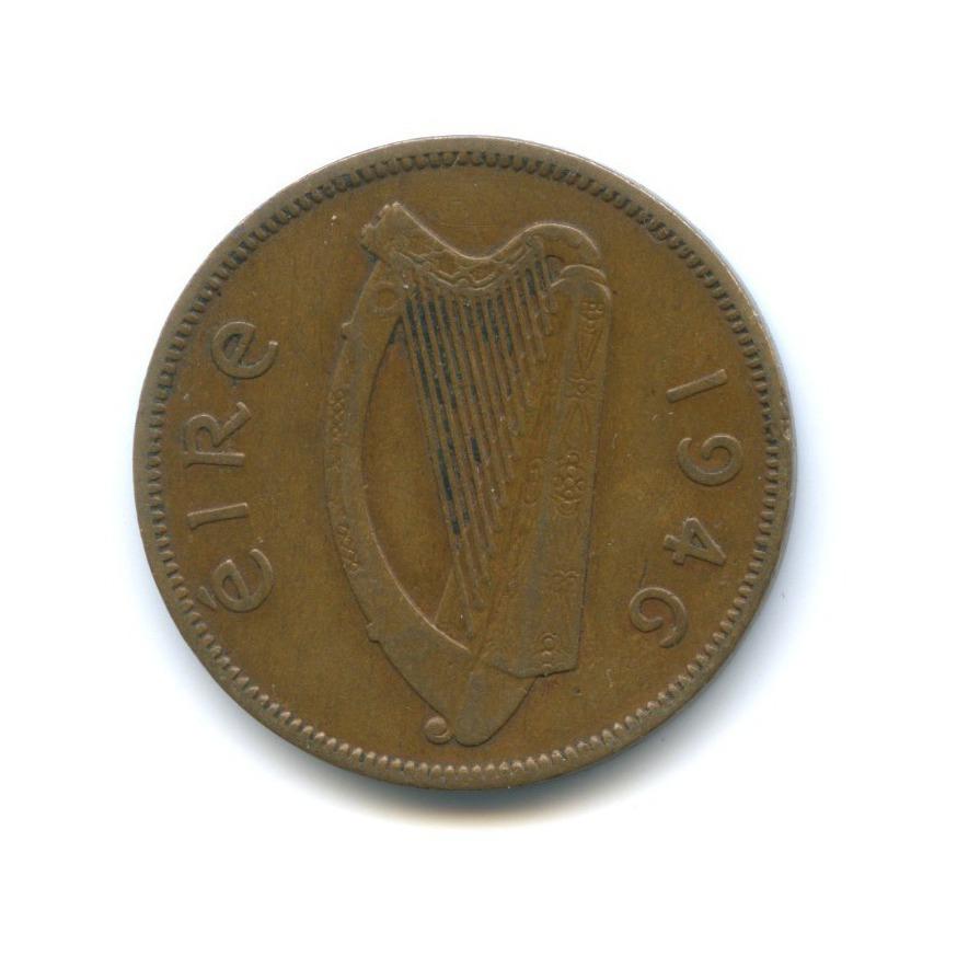 1/2 пенни 1946 года (Ирландия)