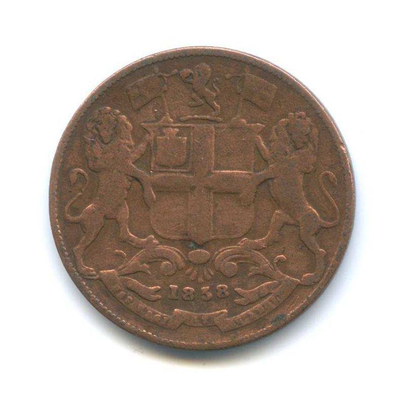 1/4 анны, Британская Ост-Индская компания 1858 года