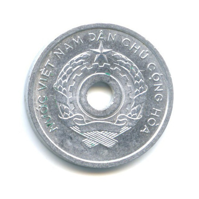 1 ксу 1958 года (Вьетнам)