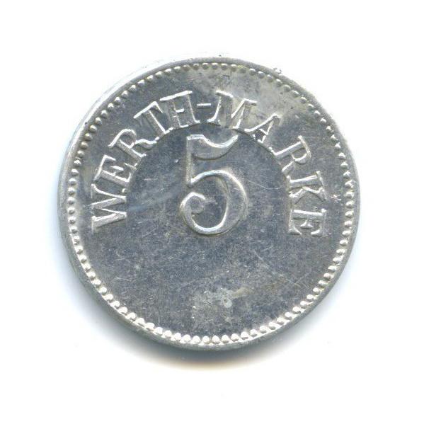 Жетон «5 werth-marke»