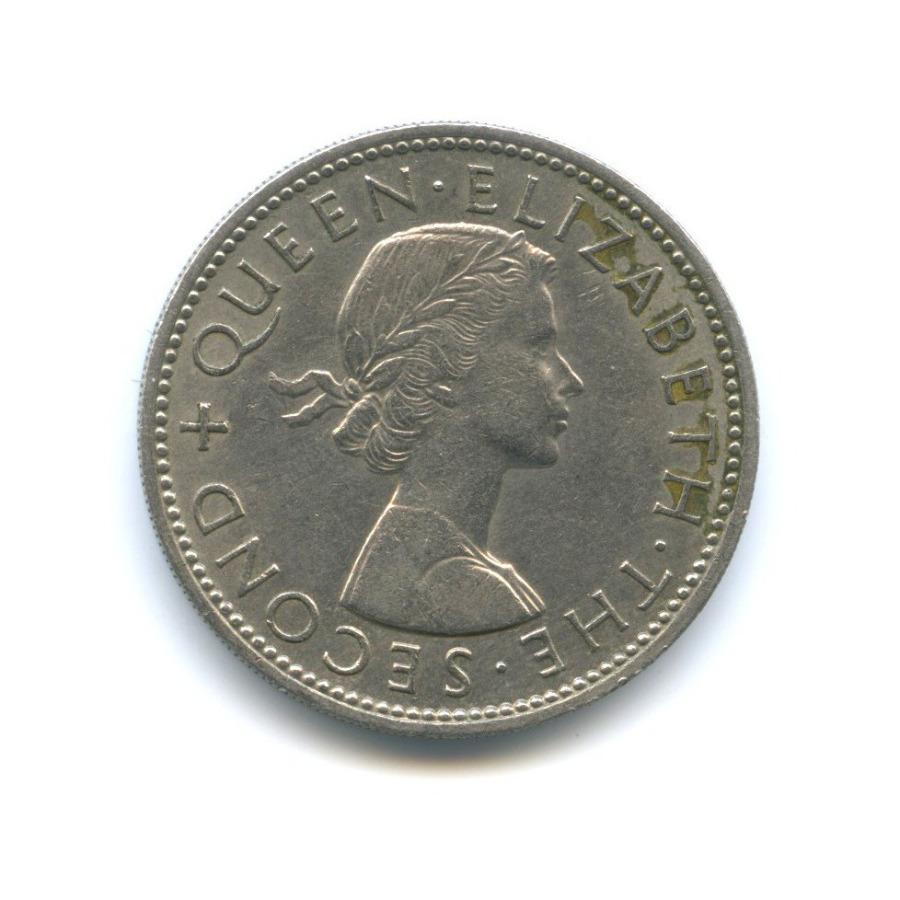 2 шиллинга (флорин) 1965 года (Новая Зеландия)