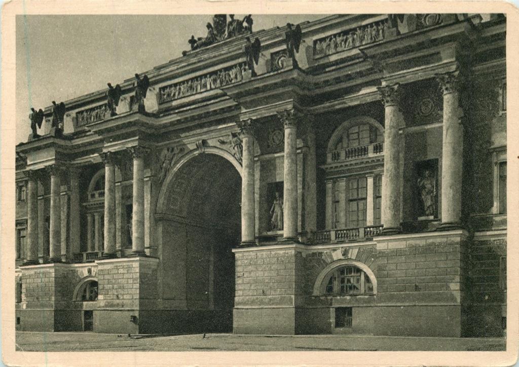 Карточка почтовая (СССР)