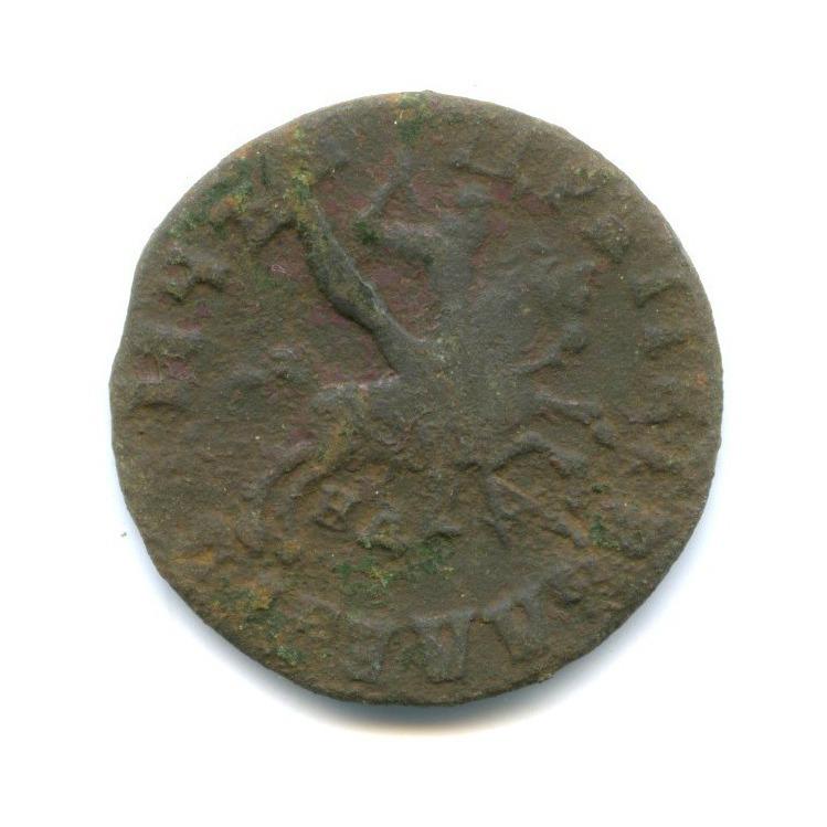 1 копейка 1714 года НД (Российская Империя)