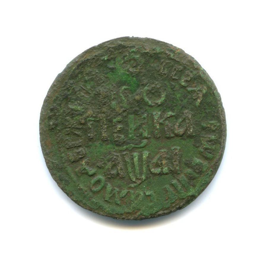 1 копейка 1711 года БК (Российская Империя)
