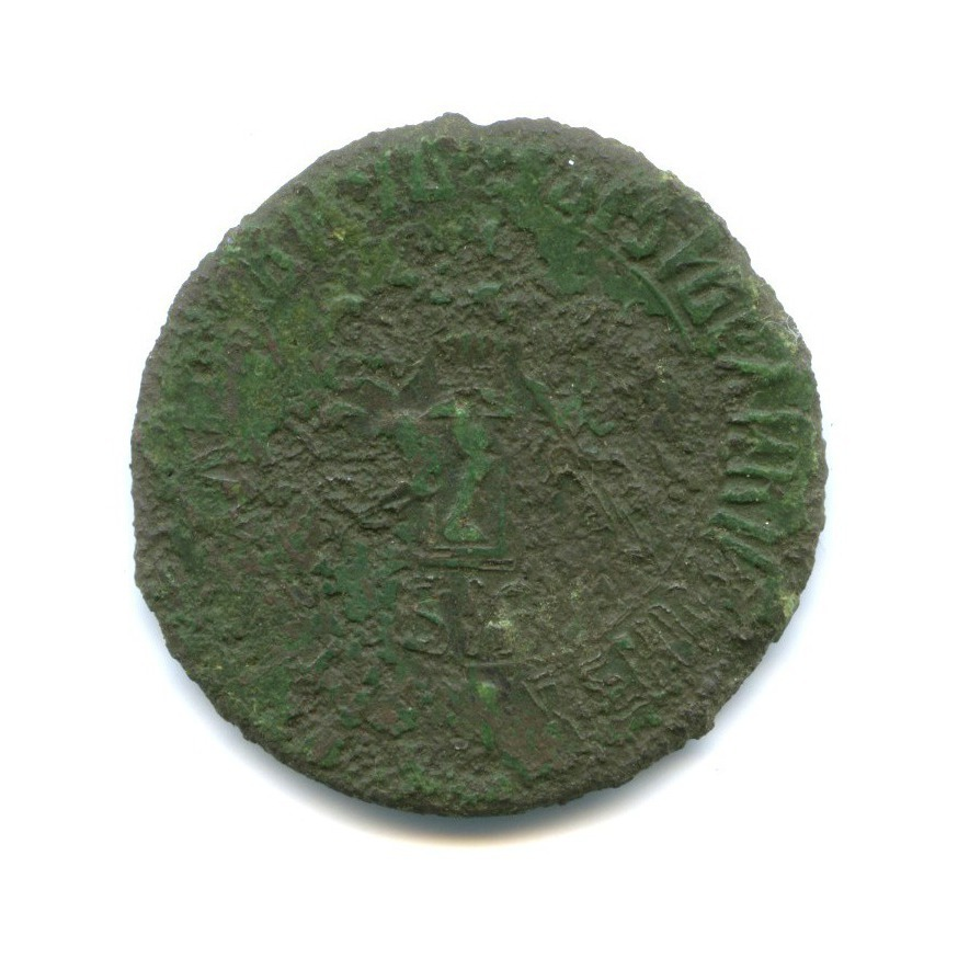 1 копейка 1707 года (Российская Империя)