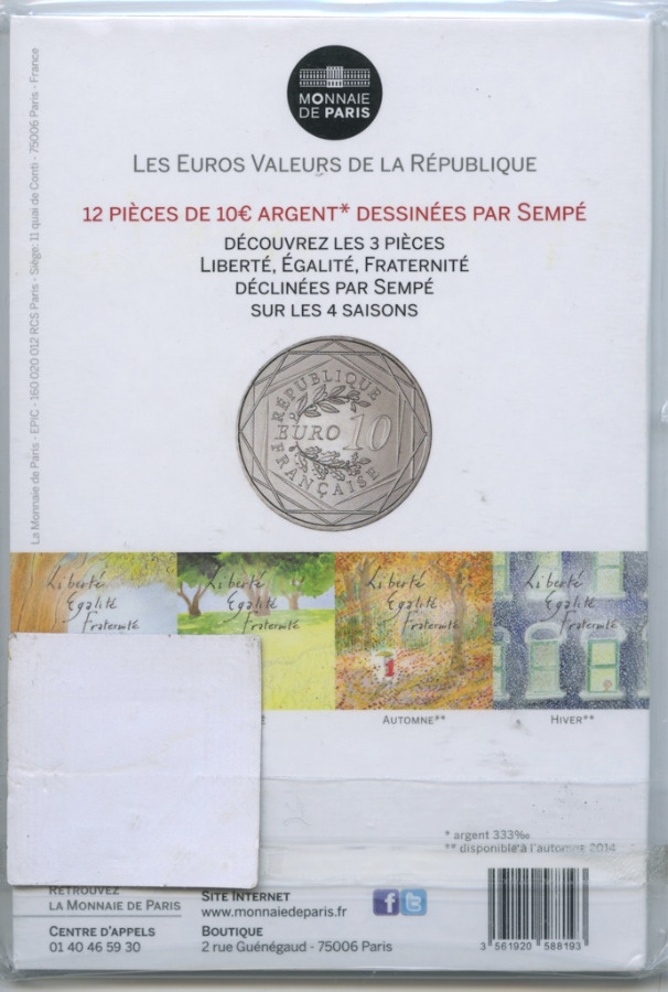 10 евро - Ценности Французской Республики - Братство 2014 года (Франция)