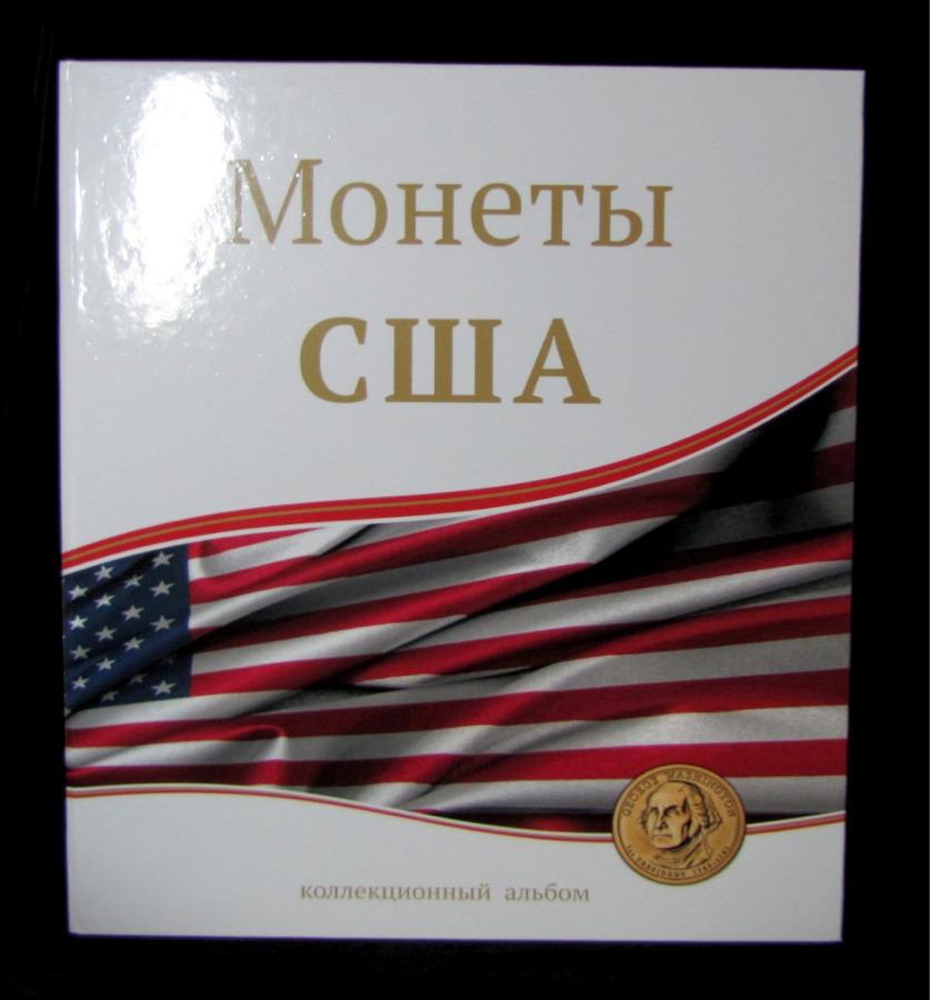 Альбом для монет «Монеты США»