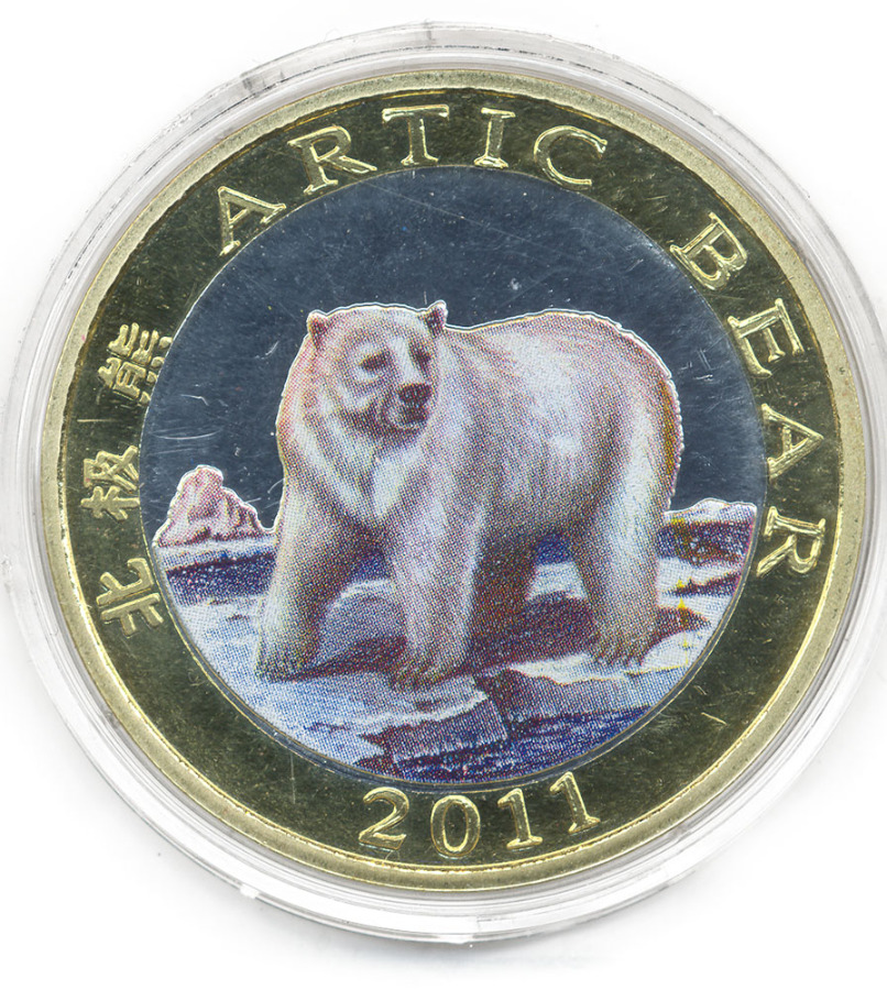 20 вон - Арктический медведь, Северная Корея 2011 года