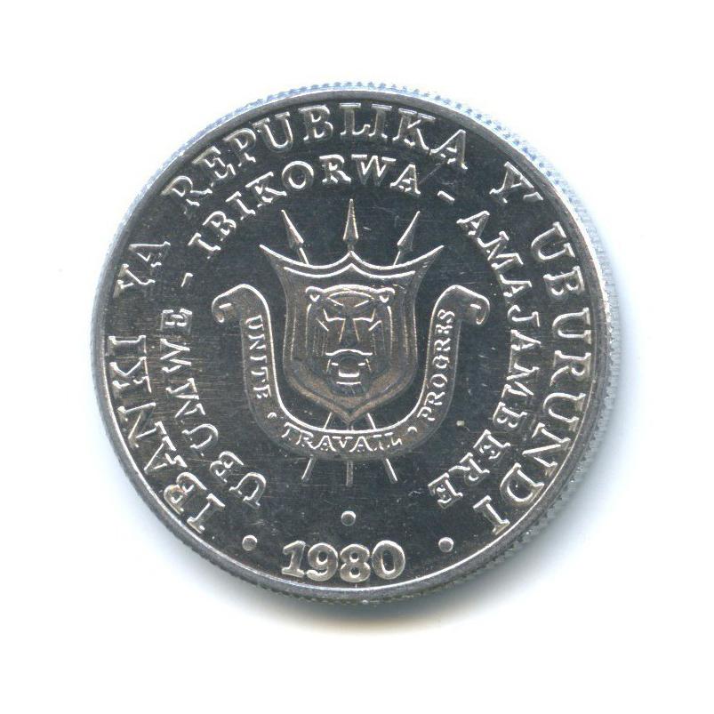 5 франков - Республика Бурунди 1980 года