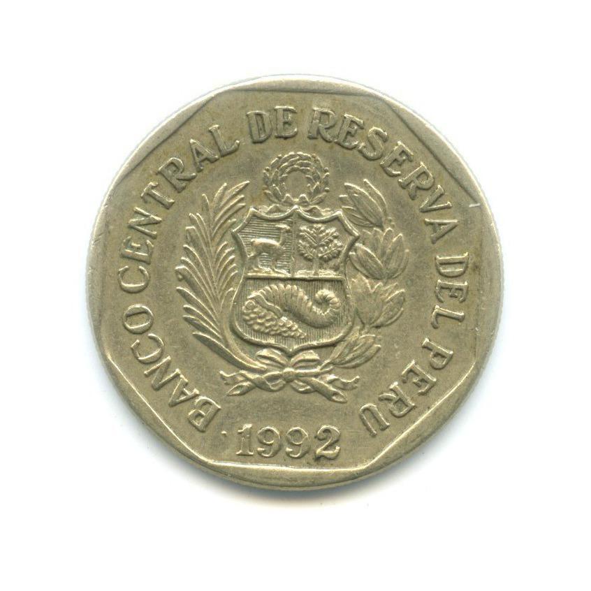 1 новый соль 1992 года (Перу)