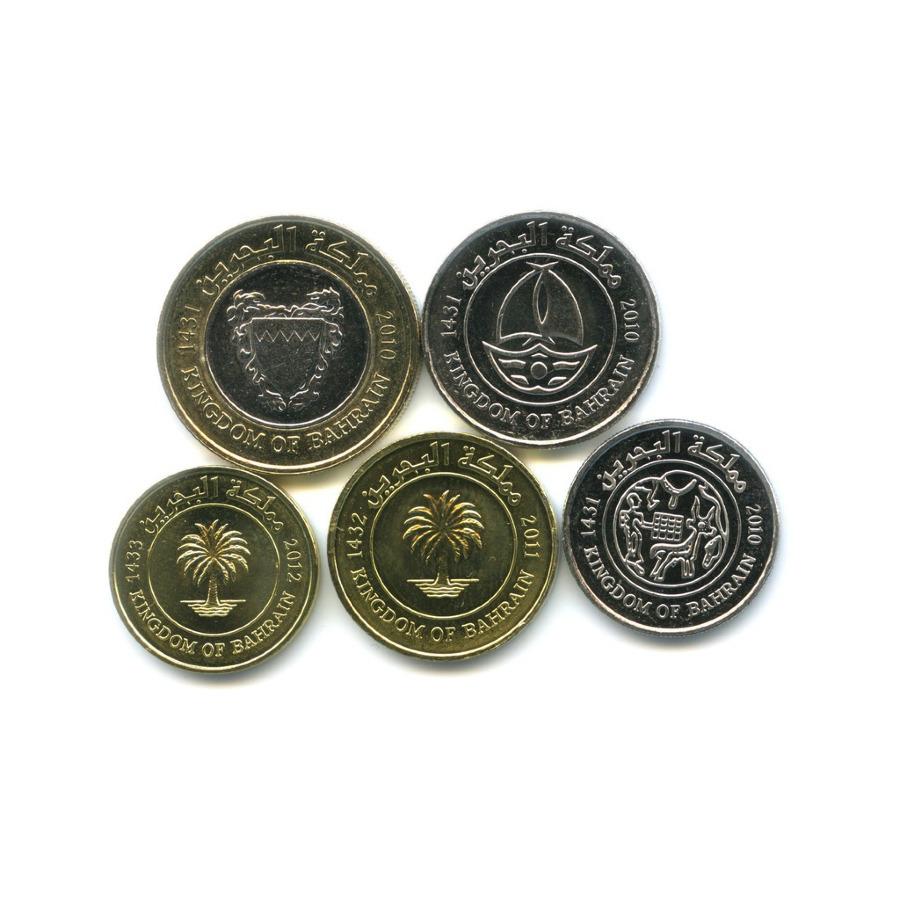 Набор монет, Бахрейн 2010-2012