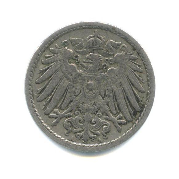 5 пфеннигов 1908 года (Германия)