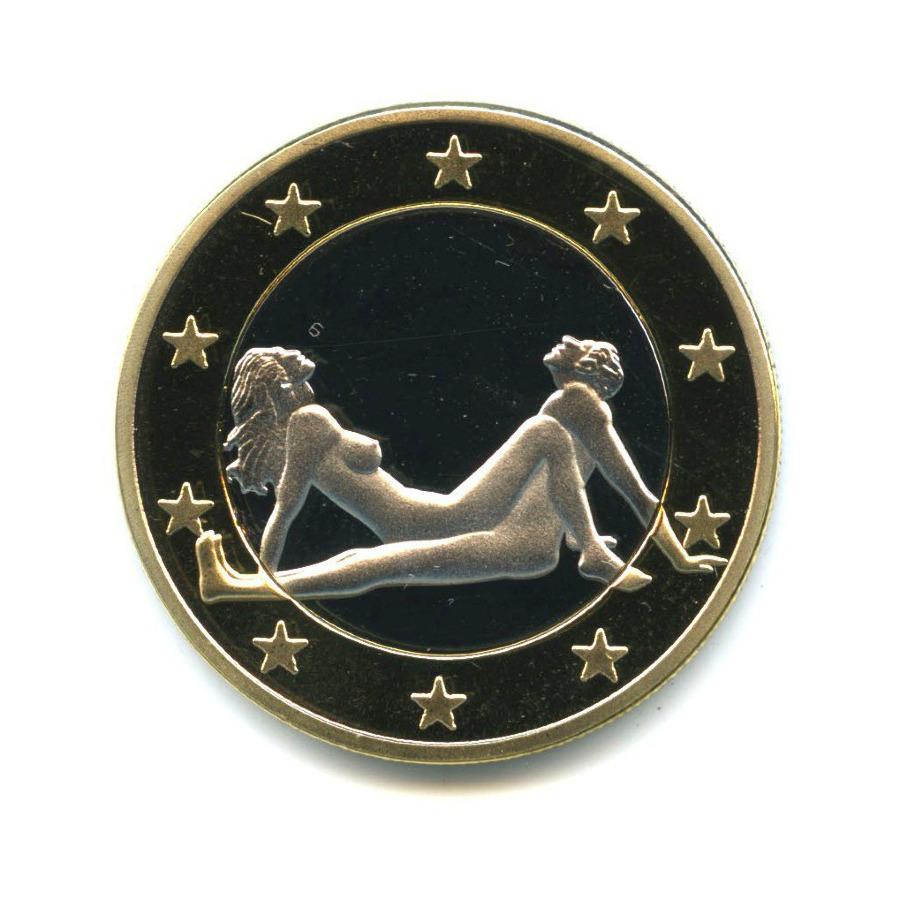 Жетон «Sex Euros - Поза 30»