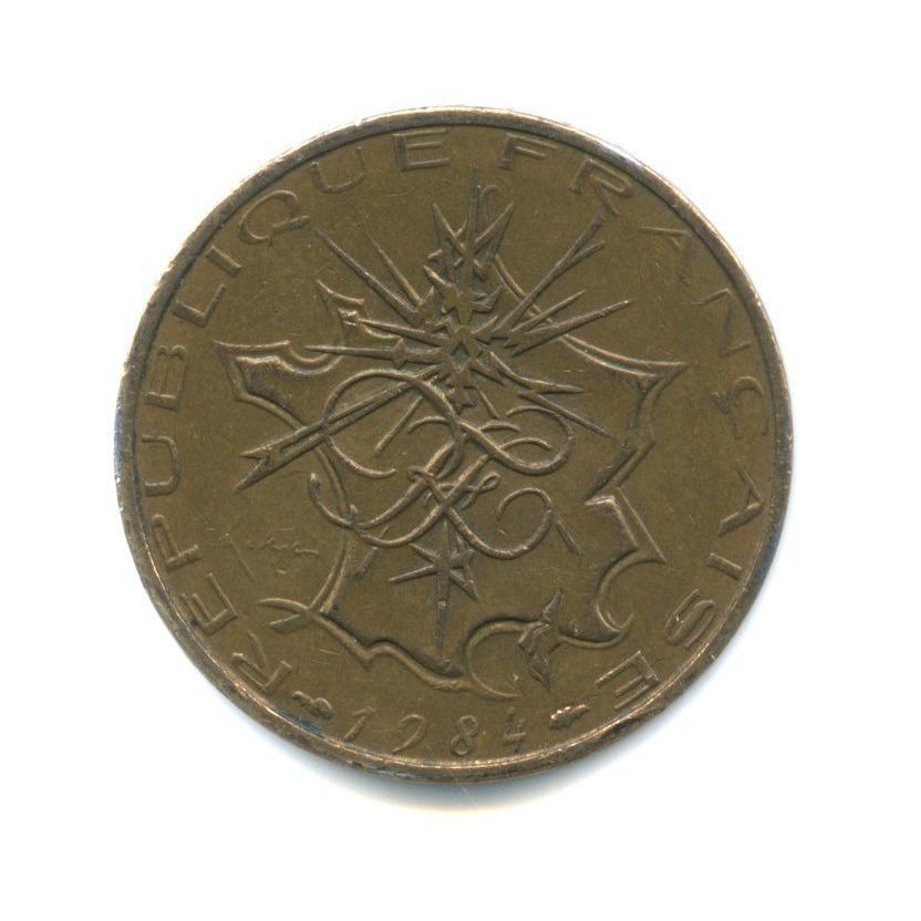 10 франков 1984 года (Франция)