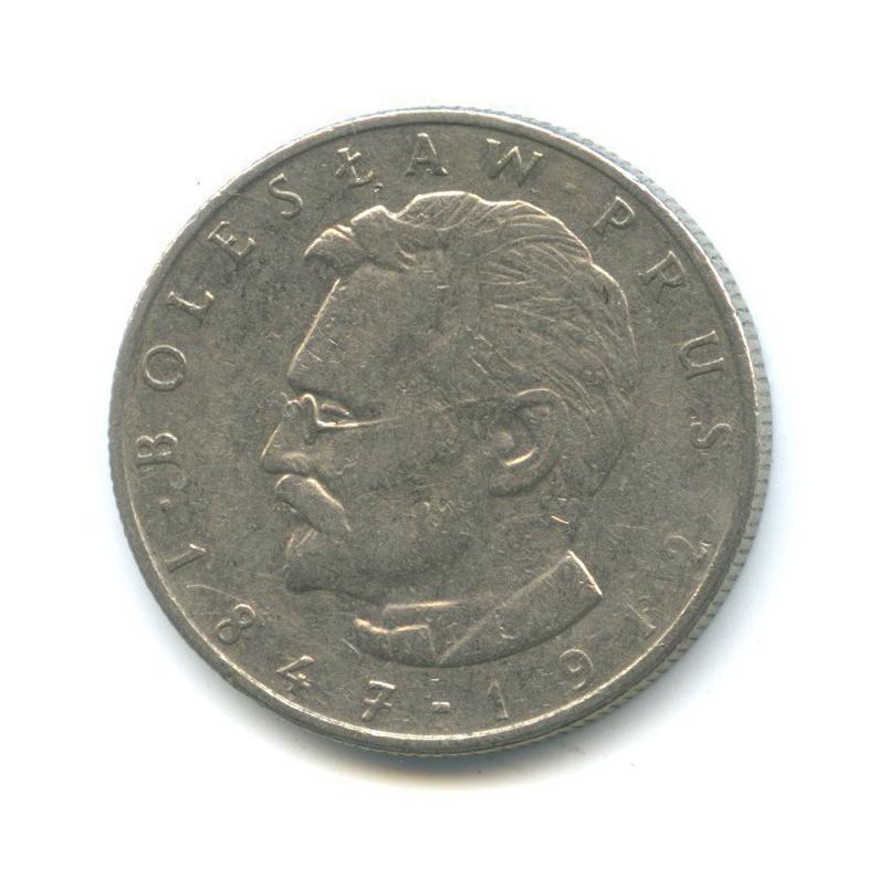 10 злотых 1977 года (Польша)