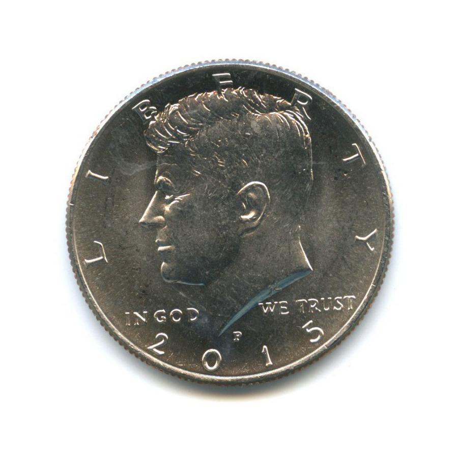 50 центов 2015 года Р (США)