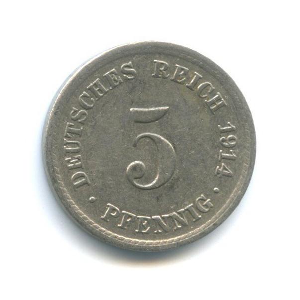5 пфеннигов 1914 года А (Германия)